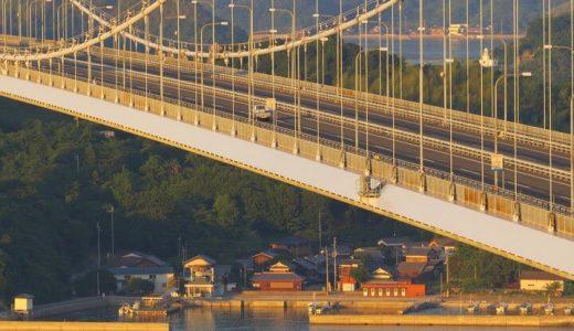 しまなみ海道、橋と海と島の絶景ロード
