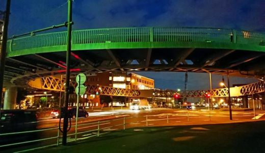 横浜・新港サークルウォーク